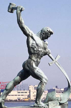 swords to plowshares.jpg